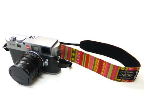 cool travel gifts 2015 - camera strap